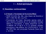 i arbitrabilidade12