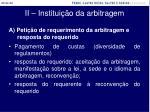 ii institui o da arbitragem2