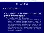 iii rbitros14
