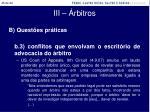 iii rbitros16