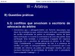 iii rbitros17