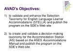 avad s objectives