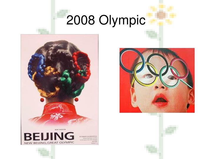 2008 Olympic