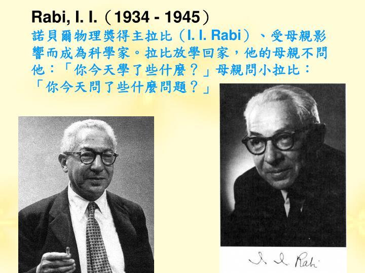 Rabi, I. I.