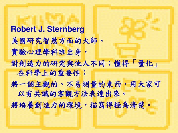 Robert J. Sternberg