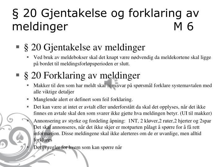 § 20 Gjentakelse og forklaring av meldinger                           M 6