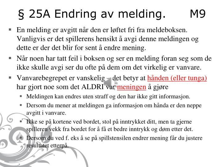 § 25A Endring av melding.      M9