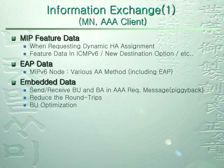 Information Exchange(1)