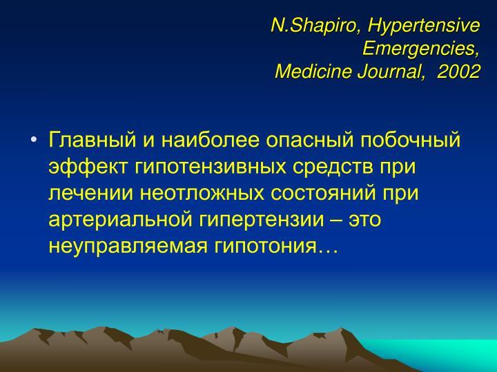N.Shapiro,