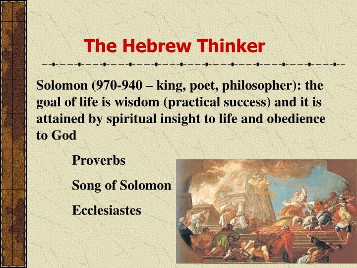 The Hebrew Thinker