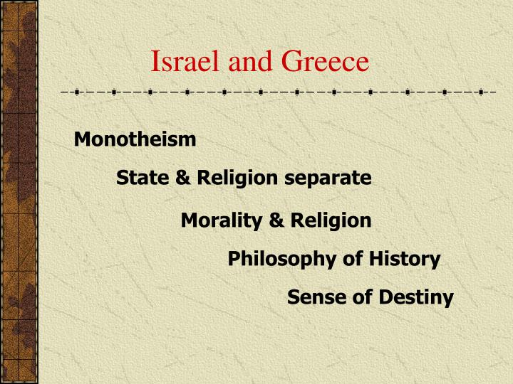 Israel and Greece