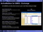 activemailbox for emrs exchange