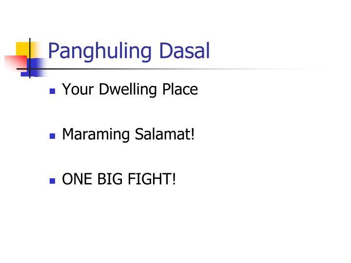 Panghuling Dasal