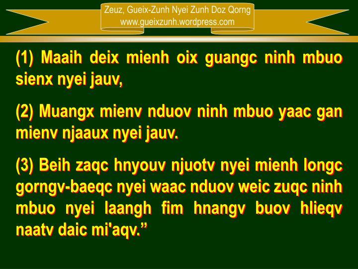 (1) Maaih deix mienh oix guangc ninh mbuo sienx nyei jauv,