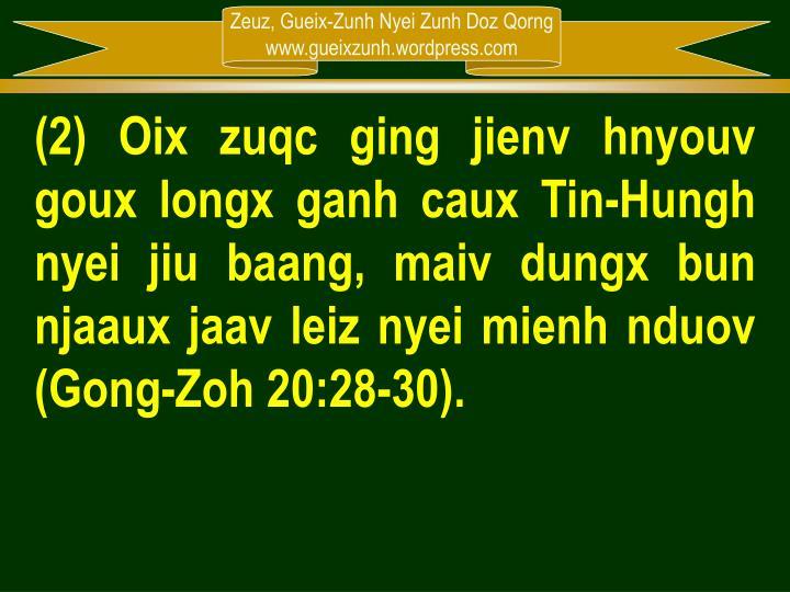 (2) Oix zuqc ging jienv hnyouv goux longx ganh caux Tin-Hungh nyei jiu baang, maiv dungx bun njaaux jaav leiz nyei mienh nduov (Gong-Zoh 20:28-30).