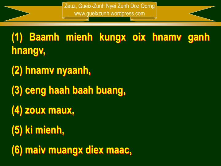 (1) Baamh mienh kungx oix hnamv ganh hnangv,