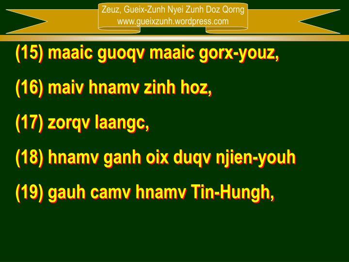 (15) maaic guoqv maaic gorx-youz,