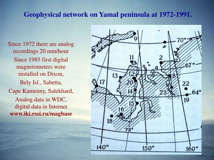 Geophysical network on Yamal peninsula at 1972-1991