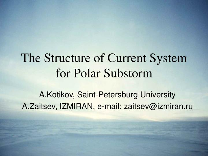 The Structure of Current System