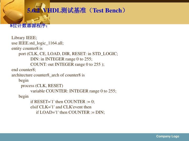5.6.2  VHDL