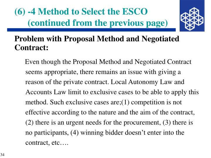 (6) -4 Method to Select the ESCO (continued from the previous page)