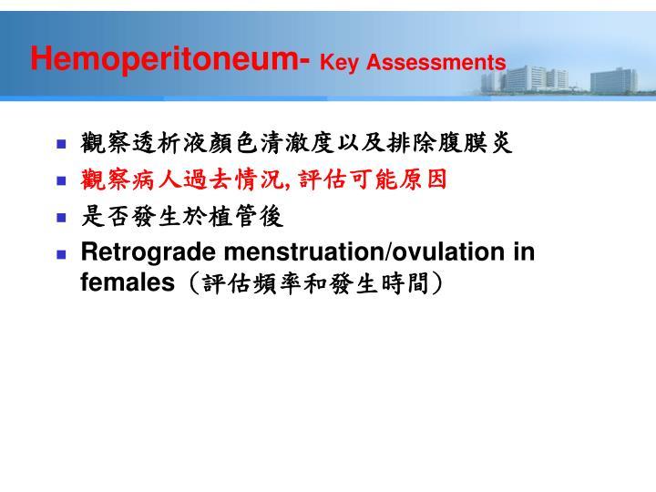 Hemoperitoneum-