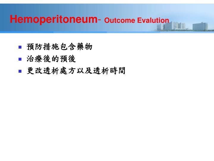 Hemoperitoneum