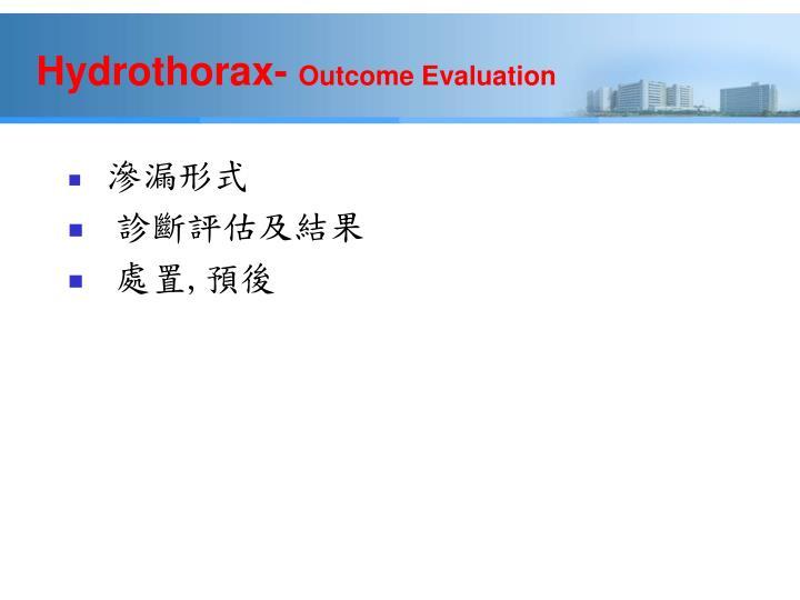 Hydrothorax-