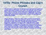 1970s phone phreaks and cap n crunch