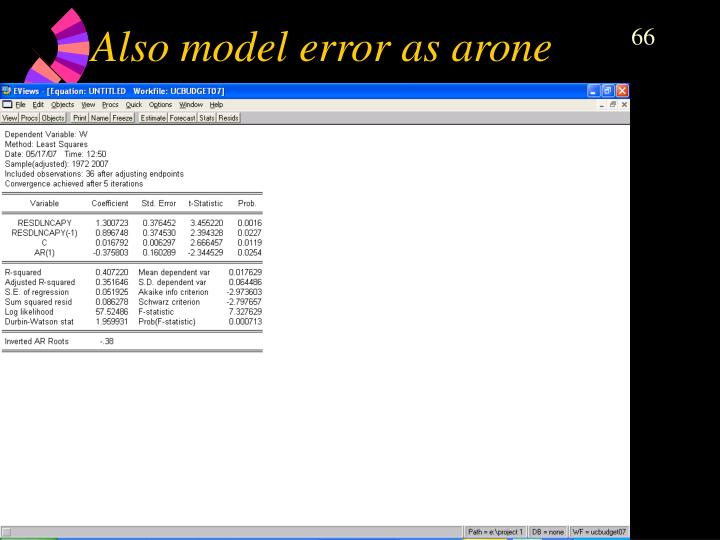 Also model error as arone