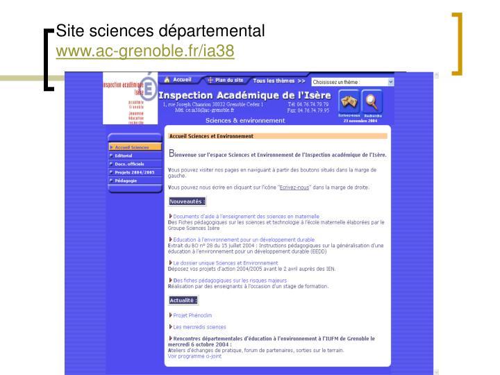 Site sciences départemental