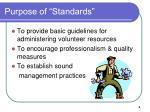 purpose of standards