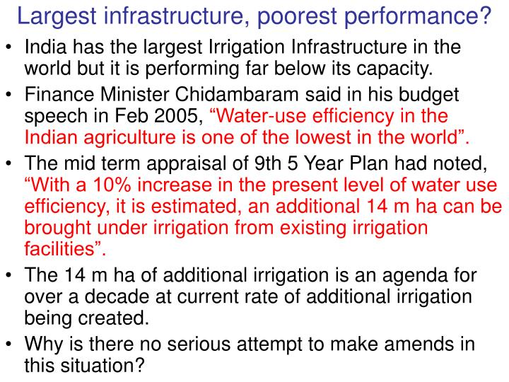 Largest infrastructure, poorest performance?