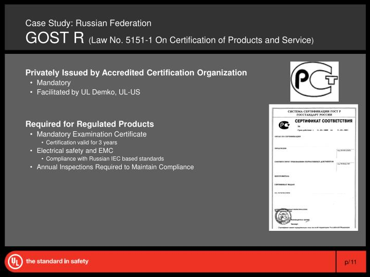 Case Study: Russian Federation