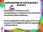 continuation of std ix in std x 2010 2011
