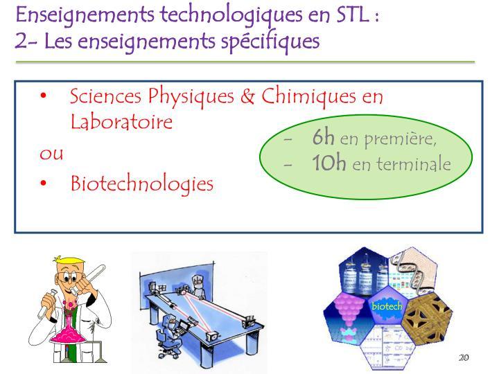 Enseignements technologiques en STL :