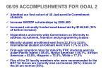 08 09 accomplishments for goal 2
