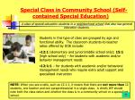 special class in community school self contained special education