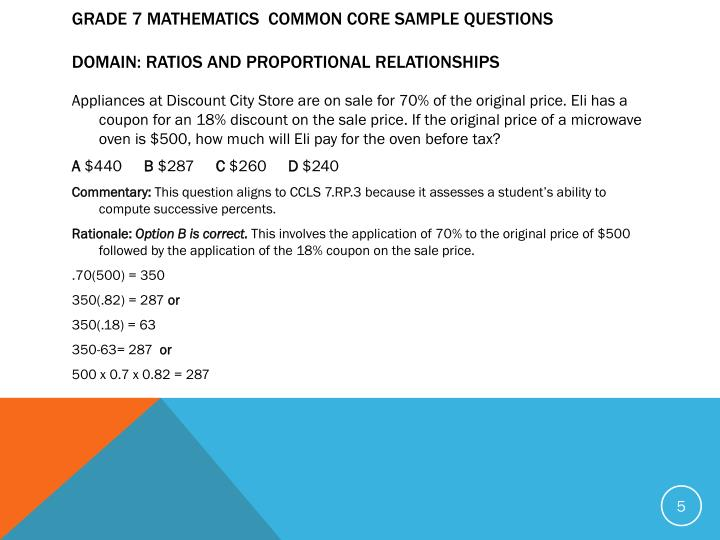 Grade 7 Mathematics  Common Core Sample Questions