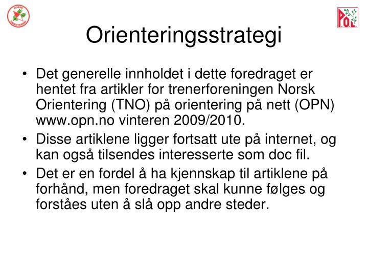 Orienteringsstrategi