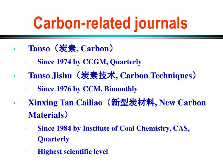Carbon-related journals
