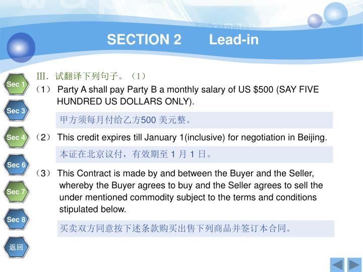 SECTION 2       Lead-in