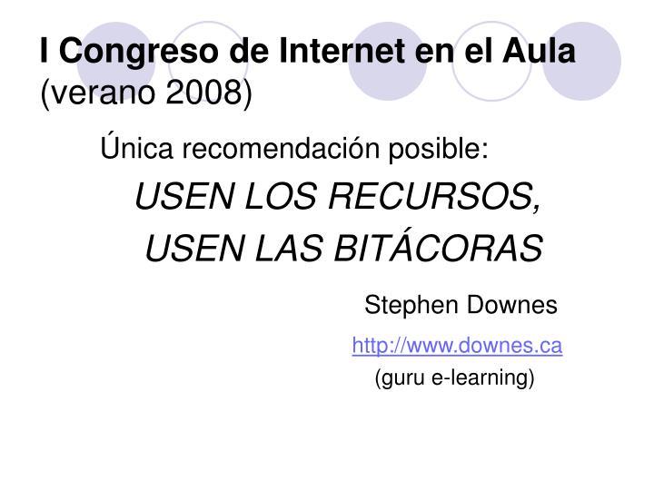I Congreso de Internet en el Aula