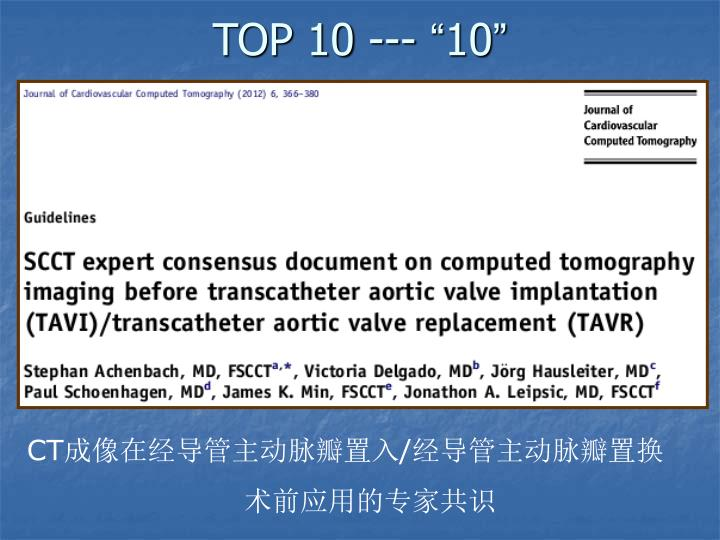 TOP 10 ---