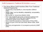 sose compared to traditional se activities continued