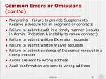 common errors or omissions cont d