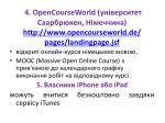4 opencourseworld http www opencourseworld de pages landingpage jsf