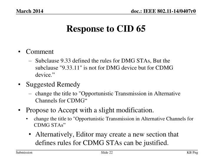 Response to CID 65