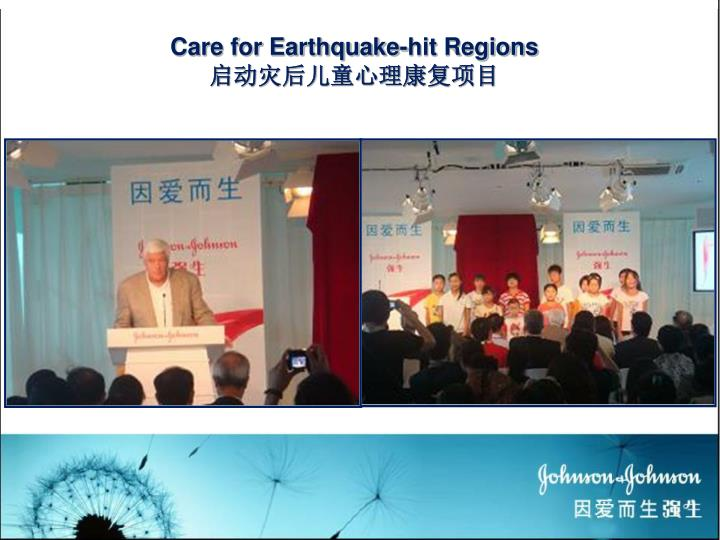 Care for Earthquake-hit Regions