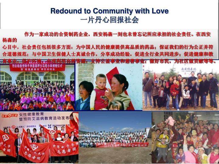Redound to Community with Love